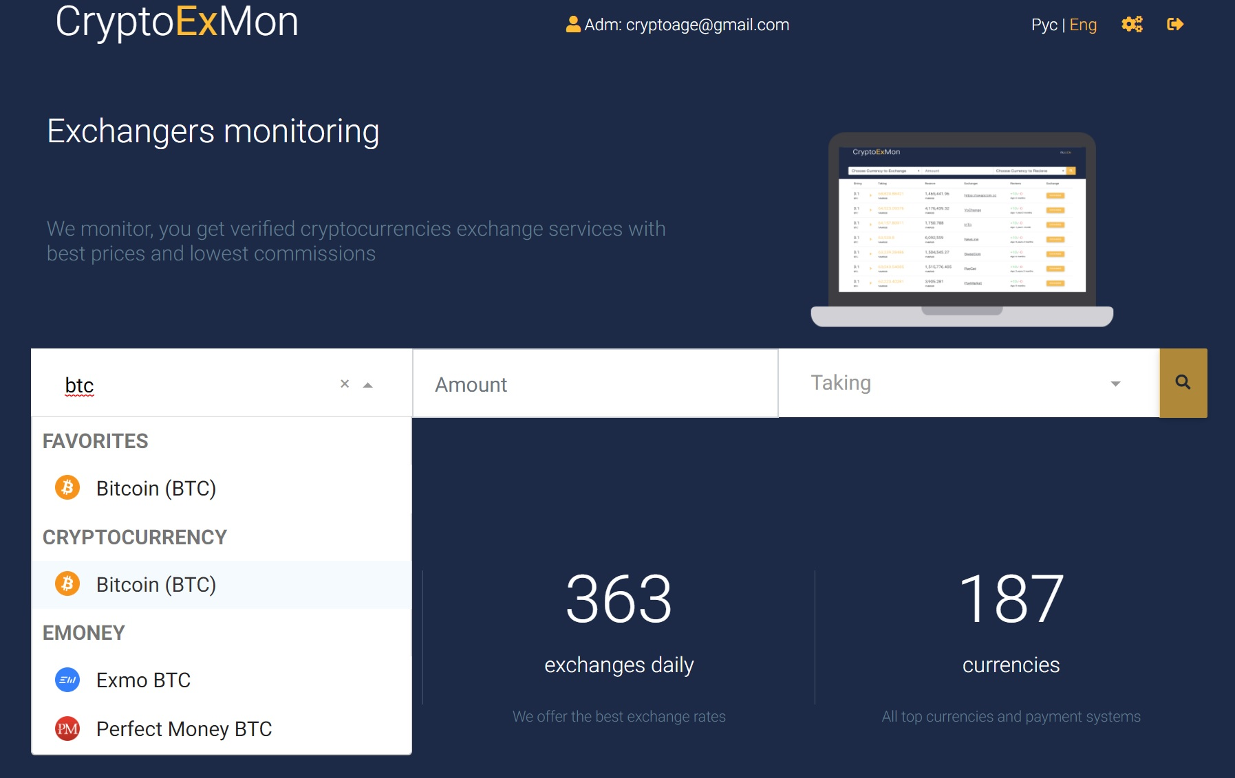 cryptoexmon monitoring exchanges