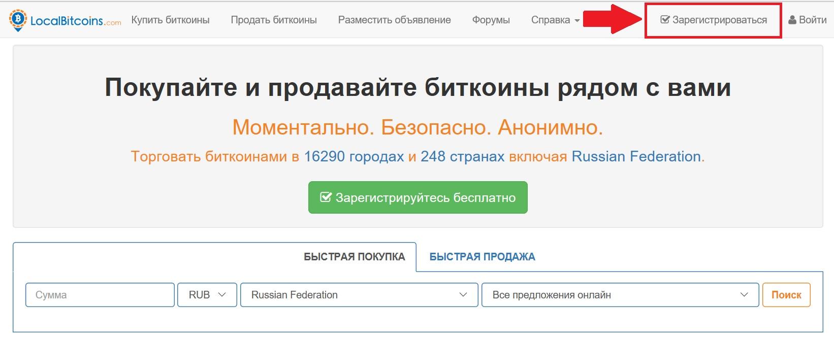 Алгоритм покупки биткоин можно ли заработать на танках онлайн реальные деньги