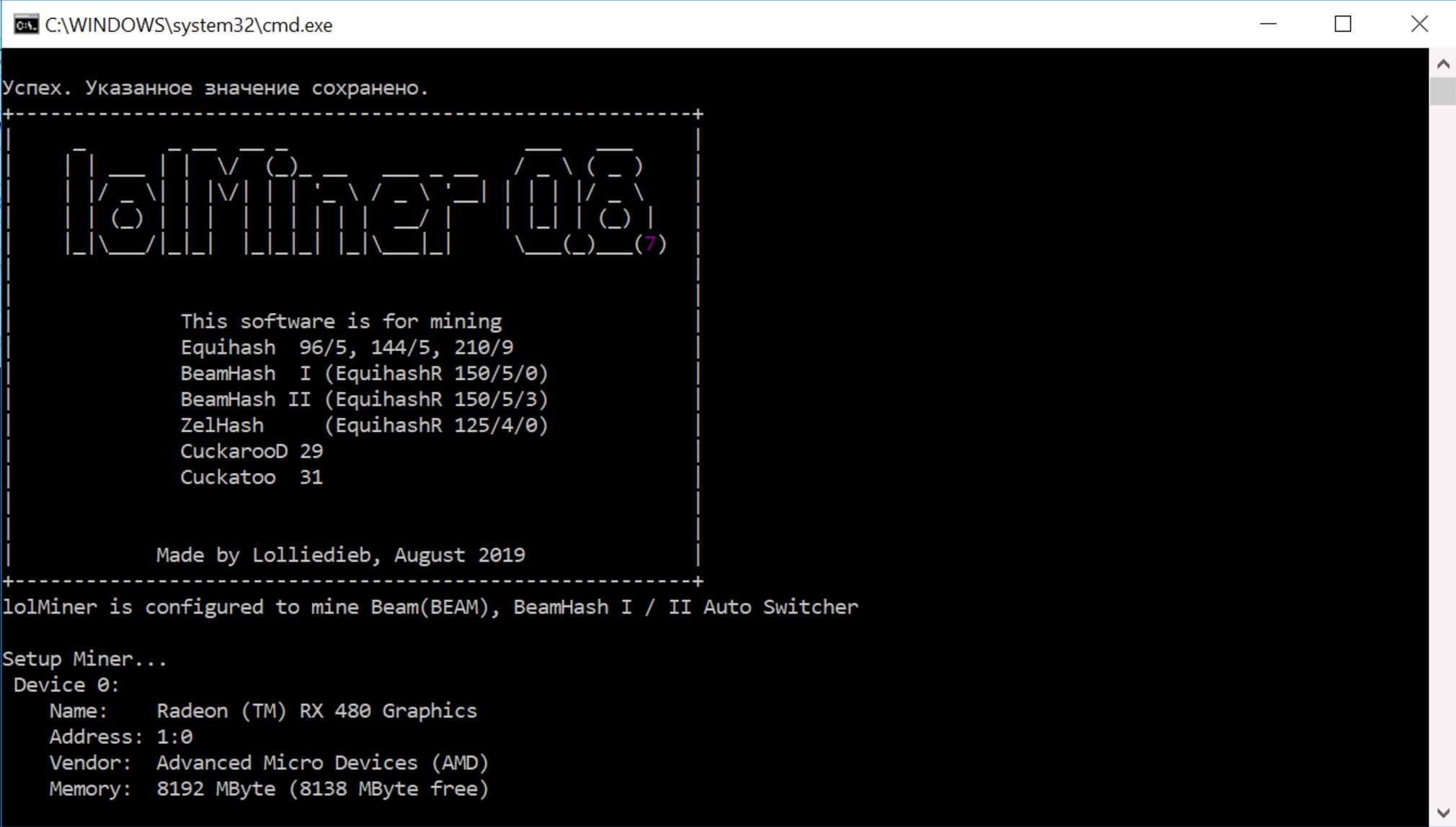 lolminer-087-beam2_amd_old_card