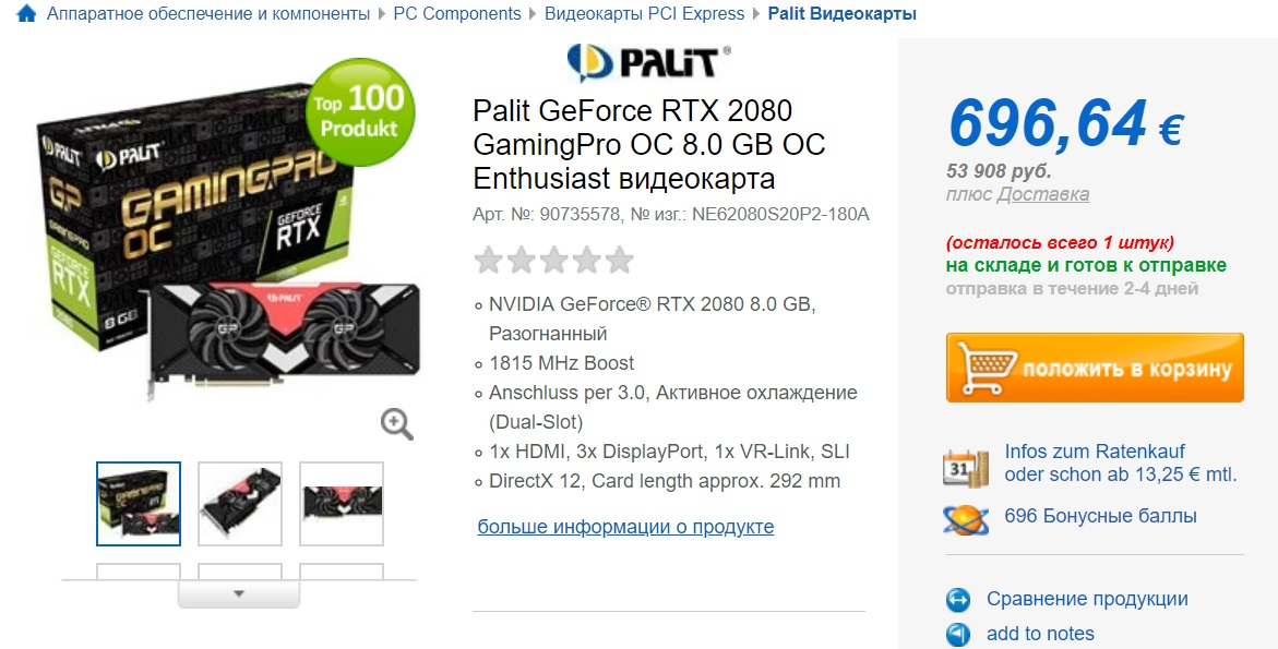 palit geforce rtx2080 price mining