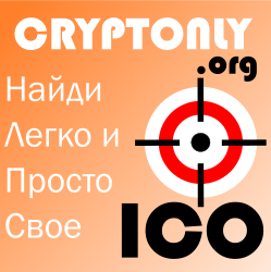cryptonly250RU