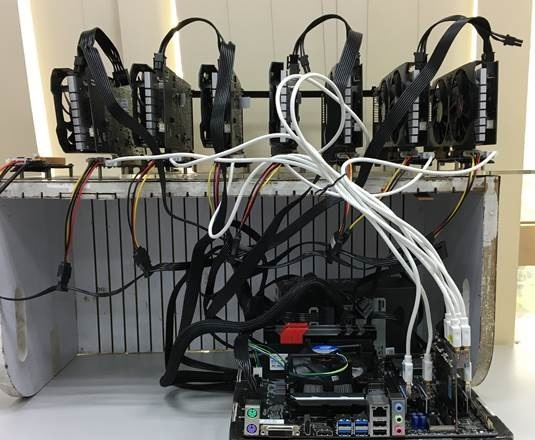 Crypto Mining RIG on DCBTC2