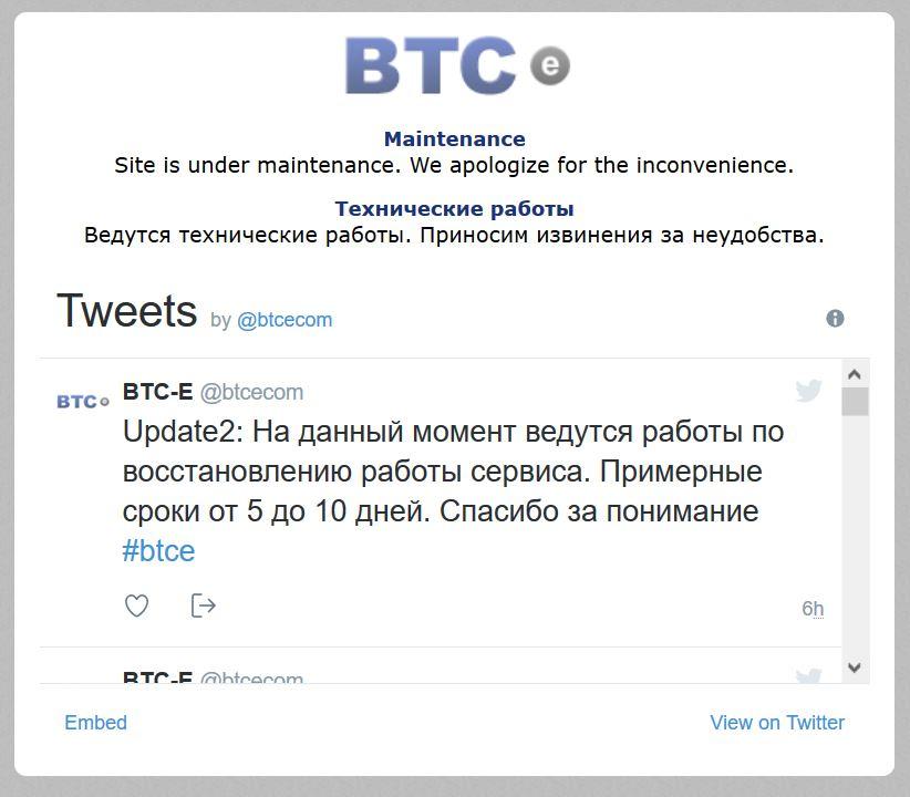 В Греции задержан один из владельцев биржи BTC-e за отмывание $4 млрд. с помощью криптовалюты