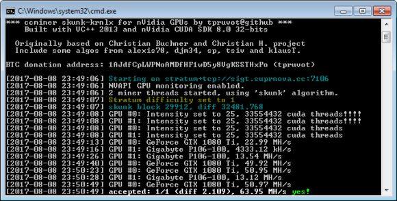 Новый ccMiner skunk-krnlx форк с улучшенной поддержкой алгоритма SkunkHash