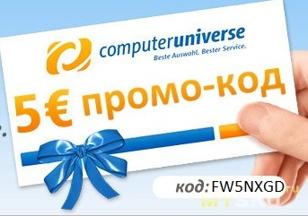 computerunivers cupon registration