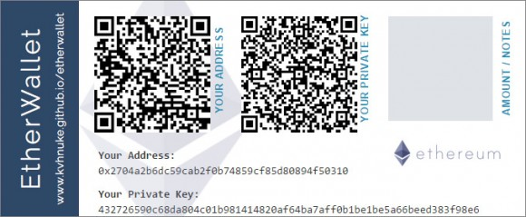 etherwaller paper wallet