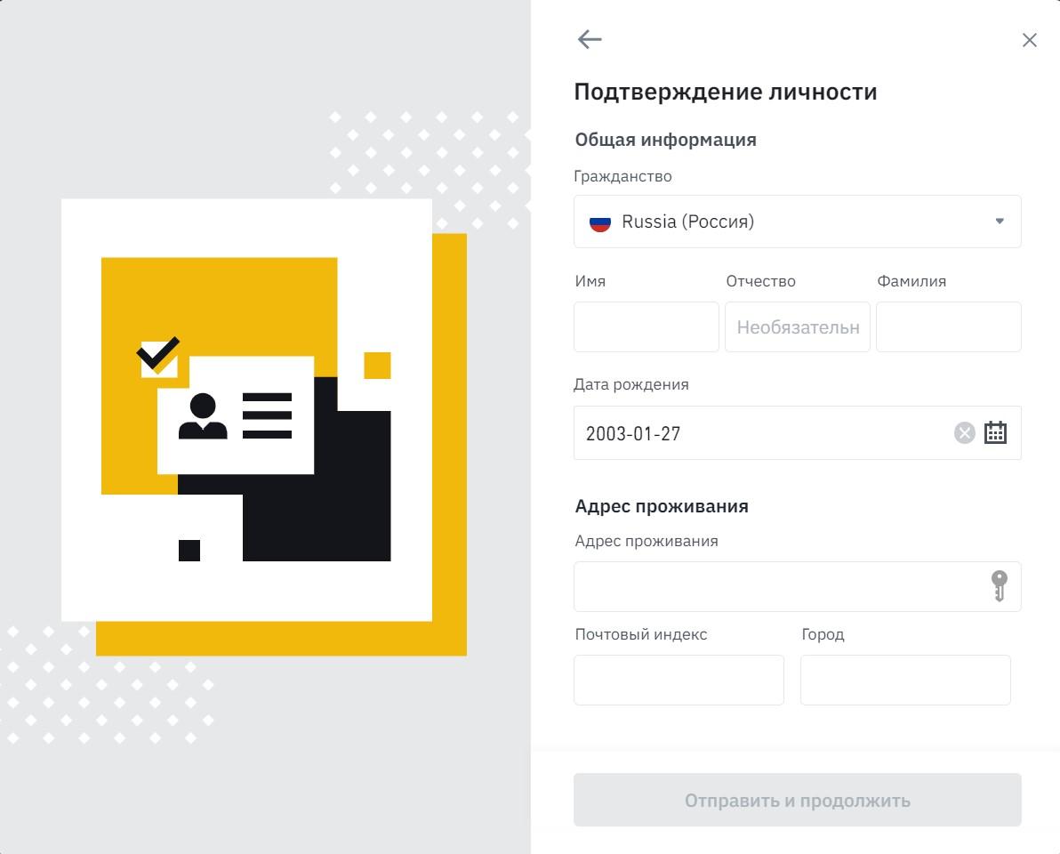 новая криптовалюта на бинанс купить за рубли с карты сбербанка на сегодня 2021 год